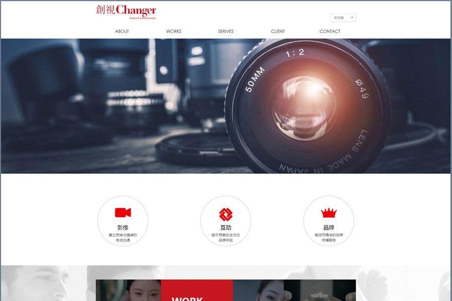 上海网站开发公司建站免费维护范围