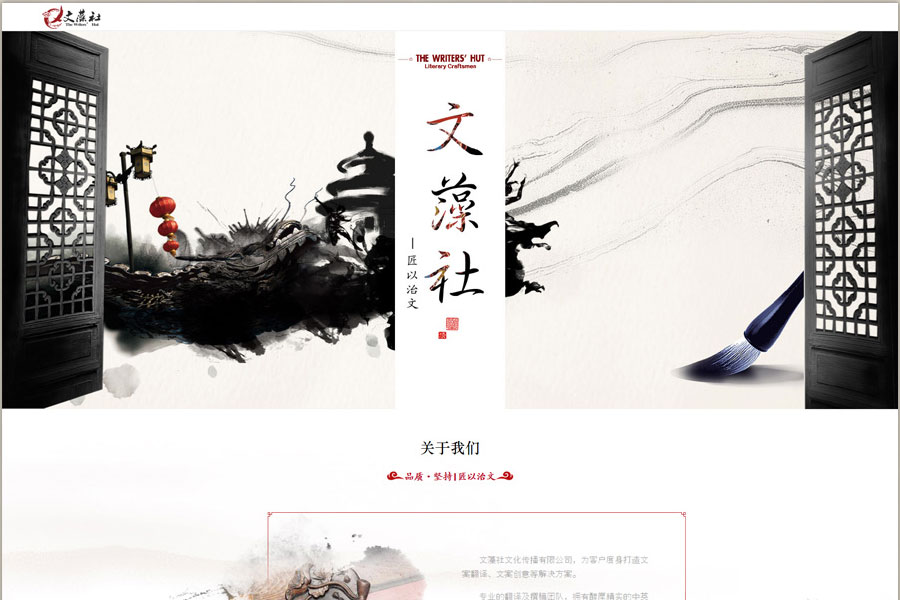 上海网站建设公司备案需要多长时间