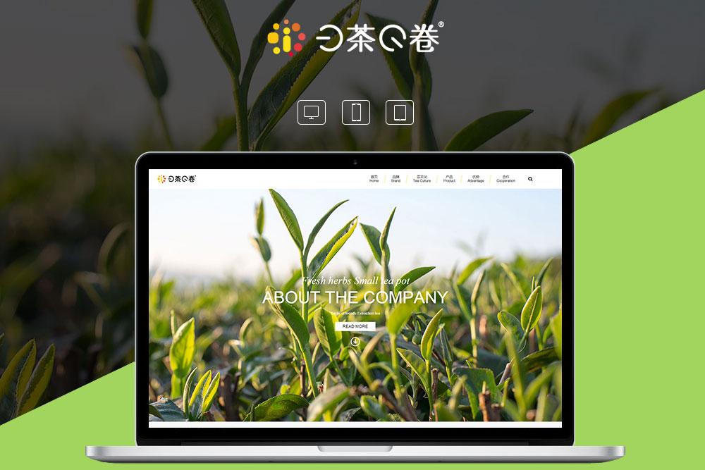 上海网站制作公司建站关于学校培训机构类关键点及注意事项