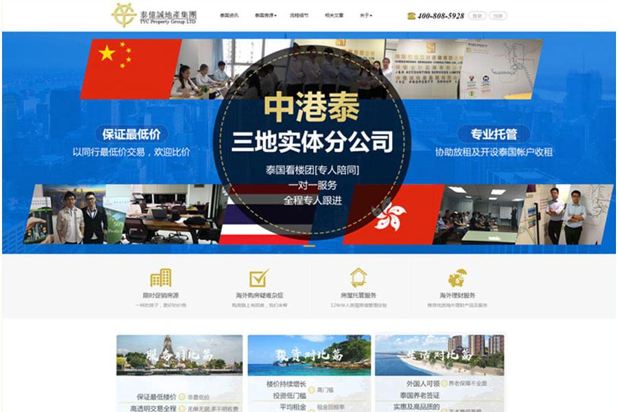 上海网站设计公司告诉你企业问什么建站
