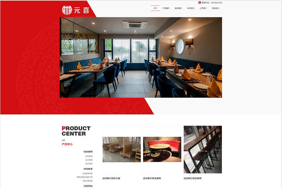 上海做网站公司年网站制作有哪些设计的趋势