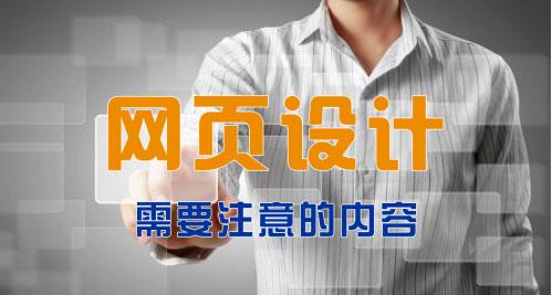 上海做网站公司建站过程一定会想到优化推广