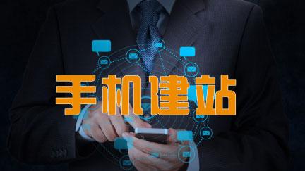 上海网站设计公司为什么公司必须建站