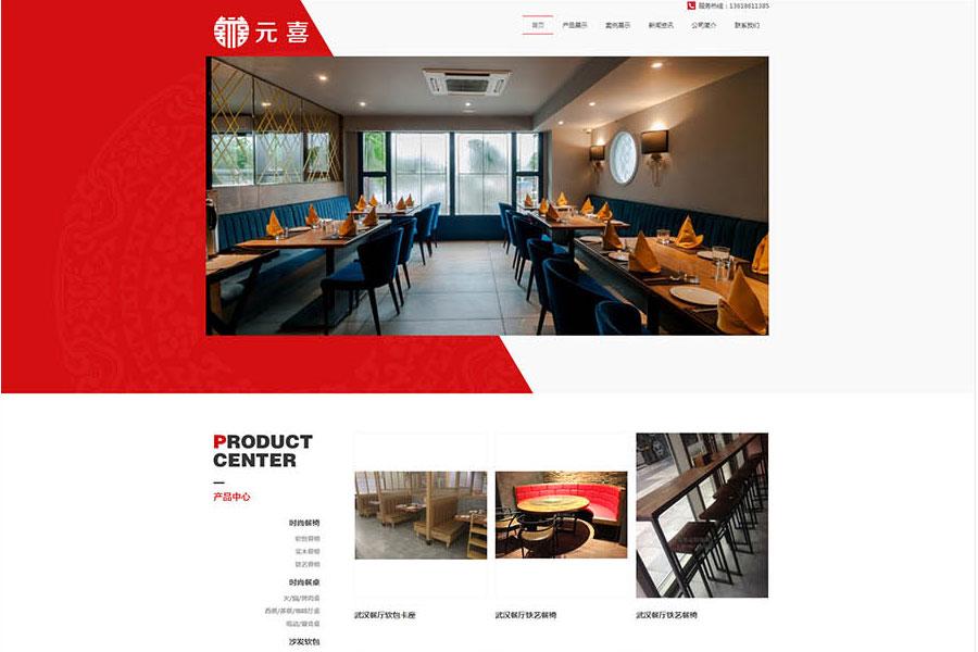 怎么确定一家上海网站开发公司做网站